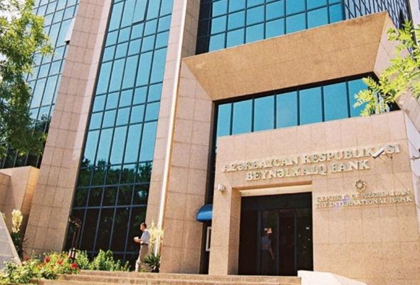 Beynəlxalq Bankın borc