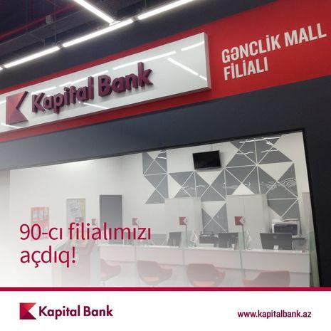 Genclik Mall