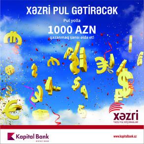 """""""Kapital Bank"""" ASC """"Xəzri"""" təcili pul köçürmələri"""