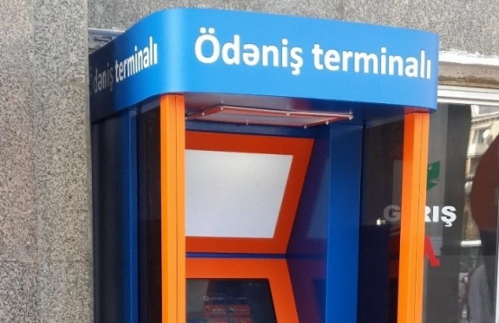 ödəniş terminalı