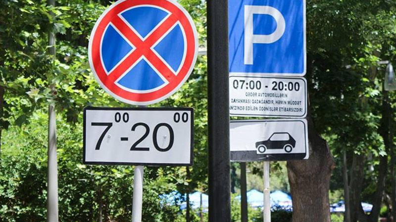 parklanma