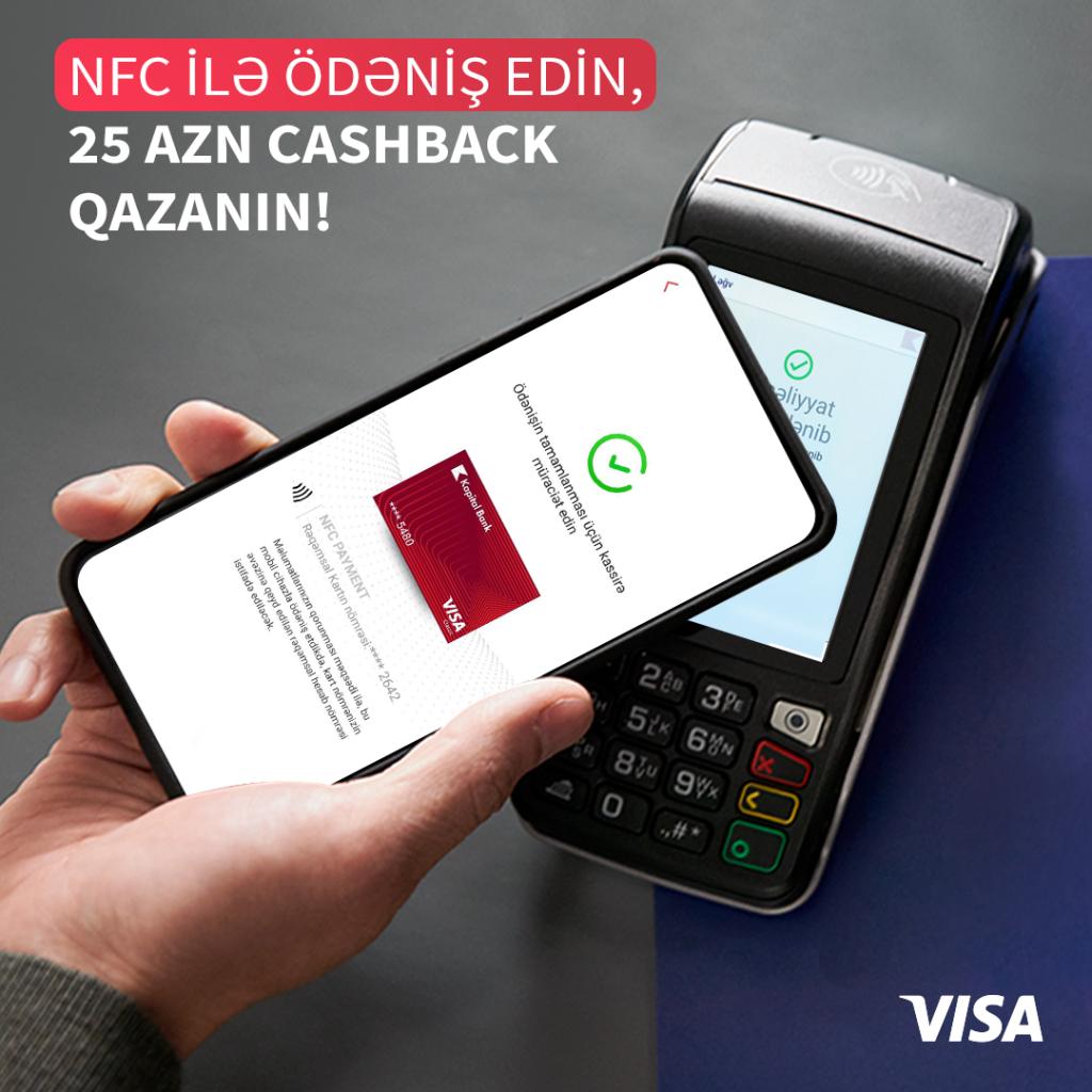 Visa (NFC)