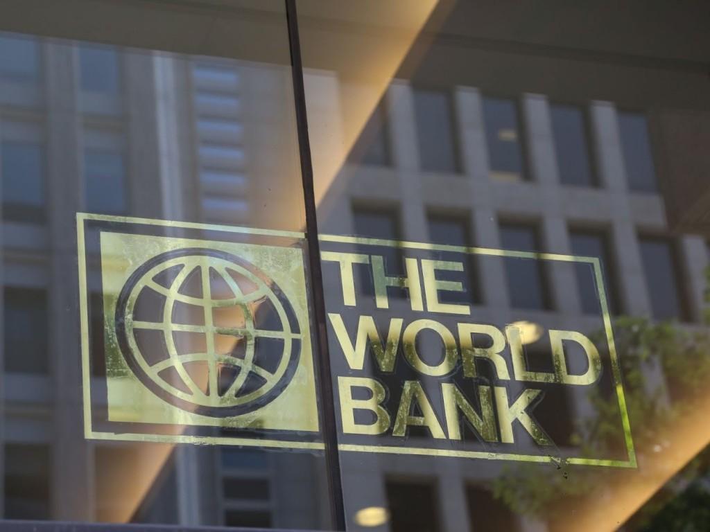 dünya bankı