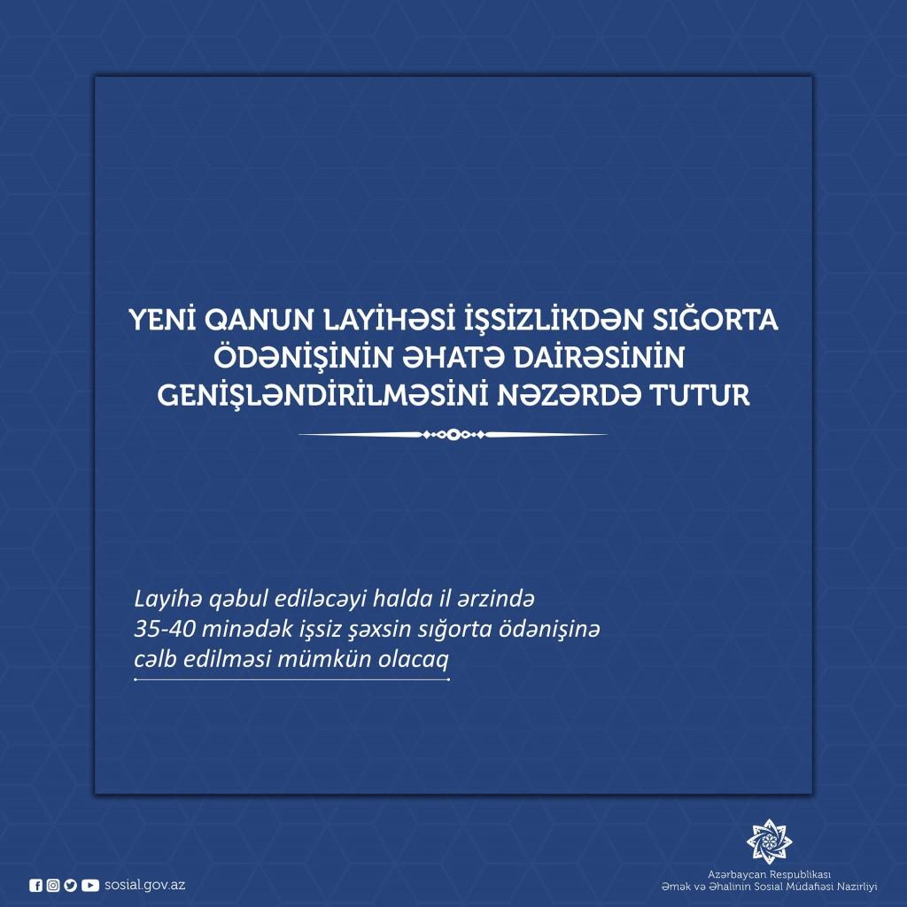Qanun1 - копия