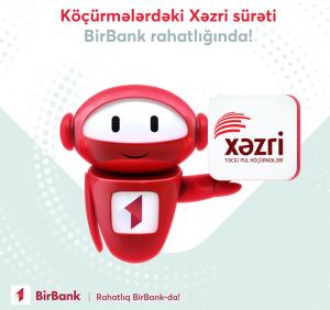BirBank (Xazri)