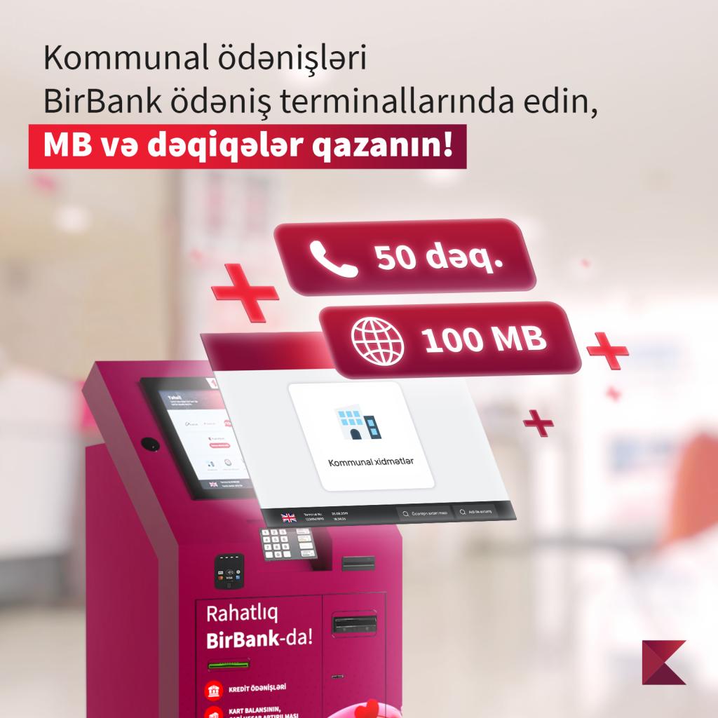BirBank (Kommunal)
