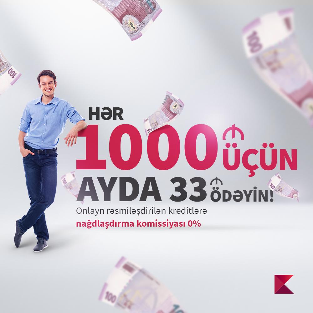 Ayda 33 AZN