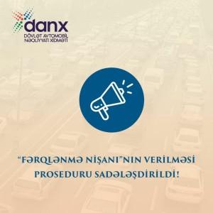danx_poster