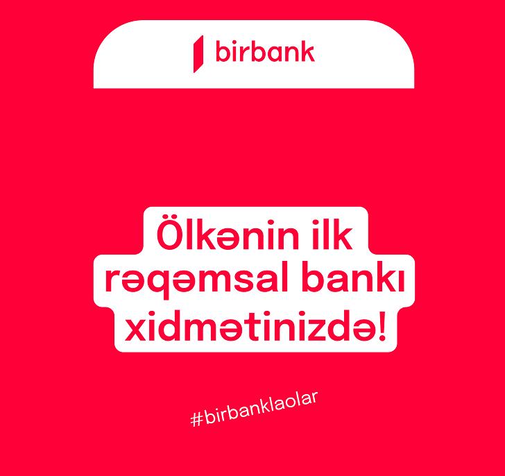 BirBank (reqemsal bank)