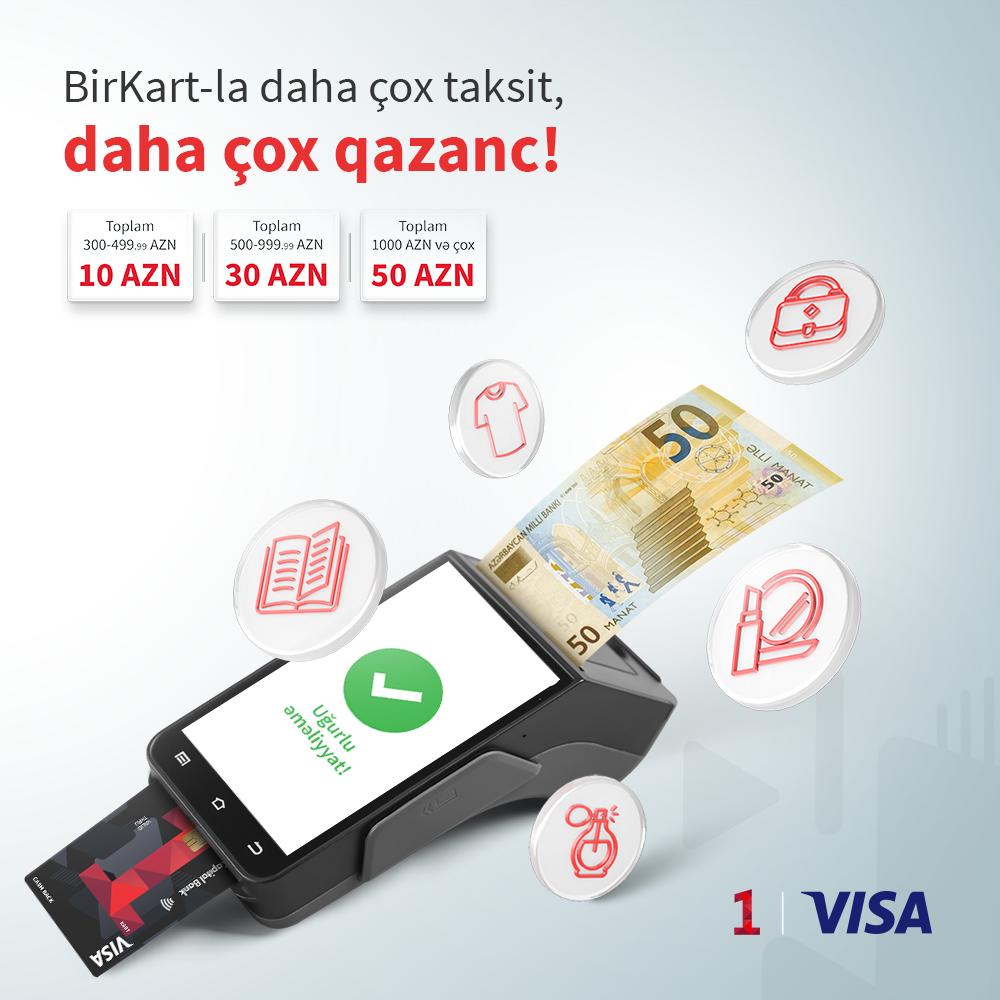 BirKart (50 AZN)