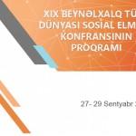 Türk Dünyasının alimləri UNEC-də